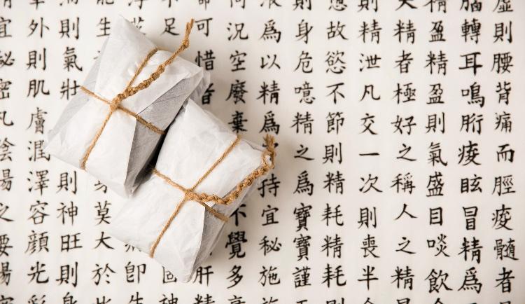 История Происхождения Комплекса Ба Дуань Цзин